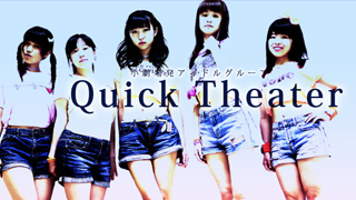 SHOWROOM Quick theater